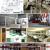 BHC-officeplanning